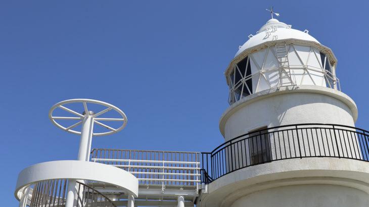 樫野埼灯台と旧官舎で聴いたトルコ軍艦エルトゥールル号海難事故の話