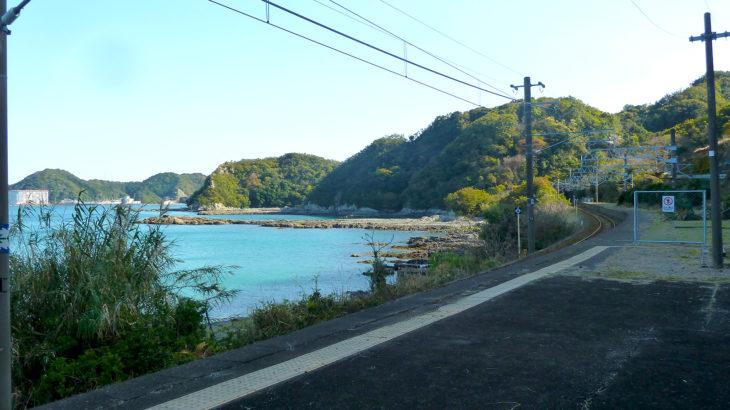 海の見える駅 「湯川駅」 おっちゃん散歩 癒しの景色編